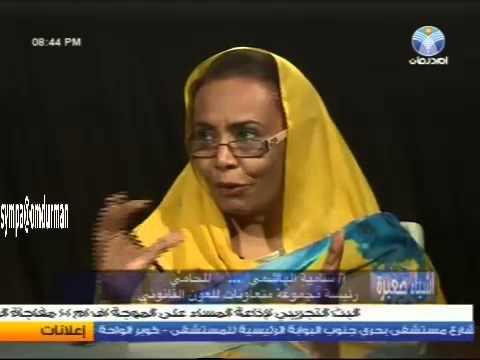 التحرش الجنسي بالرجال في السودان