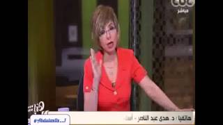 إبنة الرئيس. جمال عبدالناصر. تعثرعلى وثيقة تثبت أن جزيرة تيران وصنافير. سعودية
