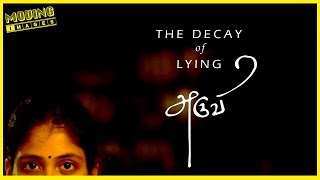 Aruvi | The Decay of Lying | Video Essay with Tamil Subtitles