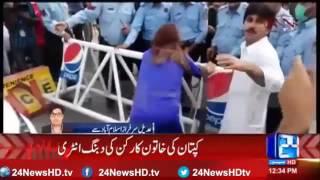 Dabangg Entry Of pti Girl....Isd Police bhi control nahi ker saki