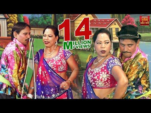 Xxx Mp4 Rampat Harami कुत्तो का इलेक्शन Haramiyo Ka Harami Rampat Harami Bhojpuri Nautanki 3gp Sex