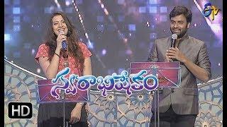 Uhala Pallakilo Song | Hemachandra,Geetha Madhuri Performance | Swarabhishekam | 15th Oct 2017 | ETV
