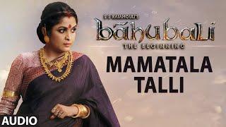 Mamatala Talli Full Song (Audio) || Baahubali (Telugu) || Prabhas, Rana, Anushka, Tamannaah