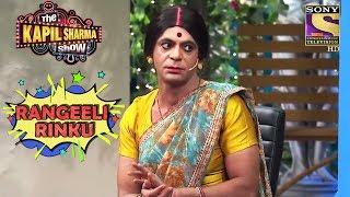 Rinku Bhabhi Criticises Her Husband | Rangeeli Rinku Bhabhi | The Kapil Sharma Show