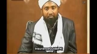 Sheikh M Hamideen AL FATAWA  Amharic about Insurance
