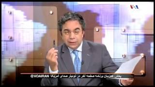 VOA Iran, ايران « برق ـ آب ـ نان ـ کار ـ گرما ـ گرانى ـ هوا ـ بيمارى ـ کشتار »؛