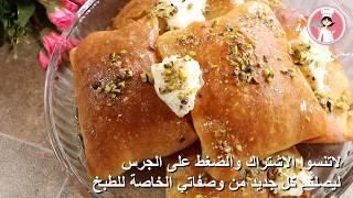 طريقة سهلة لعمل الكاهي العراقي معجنات من مطبخ العراقي مع رباح محمد ( الحلقة 430 )