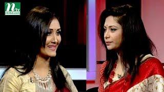 Shuvo Shondha | শুভসন্ধ্যা | Nusrat Jahan Khan Nipa | EP 4890 | Talk Show