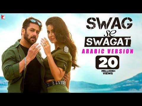 Xxx Mp4 Arabic Swag Se Swagat عربى Song Tiger Zinda Hai Salman Khan Katrina Kaif Rabih Brigitte 3gp Sex
