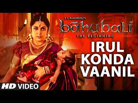 Irul Konda Vaanil Video Song || Baahubali (Tamil) || Prabhas, Rana Daggubati, Anushka, Tamannaah