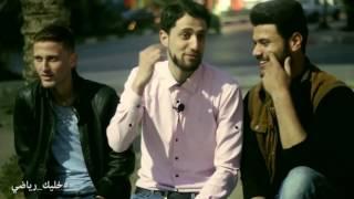 سؤال الشارع - متى اخر مره مارست فيها الرياضه - شاهد النهفات المضحكه لأهل غزة