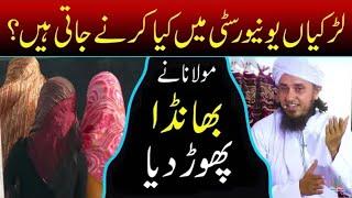 2018 letest Bayan by Mufti Tariq Masood | Tariq masood new bayan | islamic new bayan