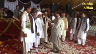 England Jahaz Gia  Shafaullah Khan Rokhri  New Akwal Chakwal Mehfil Full HD