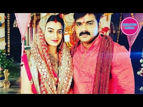Xxx Mp4 Pawan Singh And Akshara Singh Get Marriage II Tridev II Bhojpuri Movie 3gp Sex
