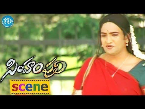 Xxx Mp4 Simham Puli Movie Santhanam Jeeva Very Funny Scene 3gp Sex
