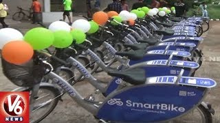 SmartBike Smart Cycles Attract People In Hyderabad | V6 News