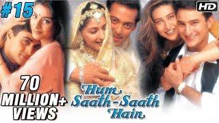 Hum Saath Saath Hain - 15/16 - Bollywood Movie - Salman Khan, Saif Ali Khan & Karishma Kapoor