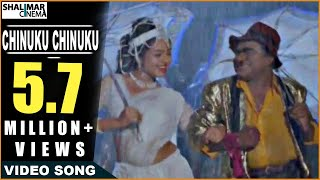 Mayalodu Movie || Chinuku Chinuku Video Song || Rajendra Prasad, Soundarya