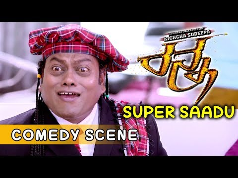 Xxx Mp4 Sadhu Kokila Comedy Scenes Sadhu Kokila Super Comedy Scenes With Chikkanna Ranna Kannada Movie 3gp Sex