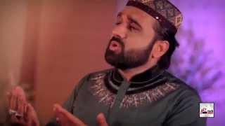 KOI MANSOOR KOI BAN KE GHAZALI - QARI SHAHID MEHMOOD QADRI - OFFICIAL HD VIDEO