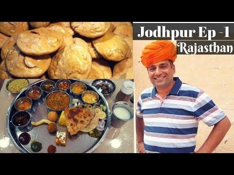 Xxx Mp4 Jodhpur Rajasthan Street Food Places To Visit Rajasthani Thali EP 1 3gp Sex