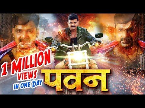 Xxx Mp4 इस फिल्म ने Pawan Singh का किश्मत बदल दिया Pawan Singh Super Hit FIlm 3gp Sex