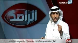 أهالي صبيا يطالبون بتخليصهم من انبعاثات بركان جبل عكوة