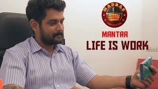 Madras Meter Mantras | #LifeIsWork | #Mantra06