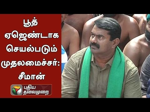 Govt should concentrate in setting up Cauvery Management Board: Seeman
