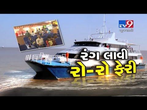 Xxx Mp4 Bhavnagar People Enjoying India39s Largest ROPAX Ferry Service Tv9 3gp Sex