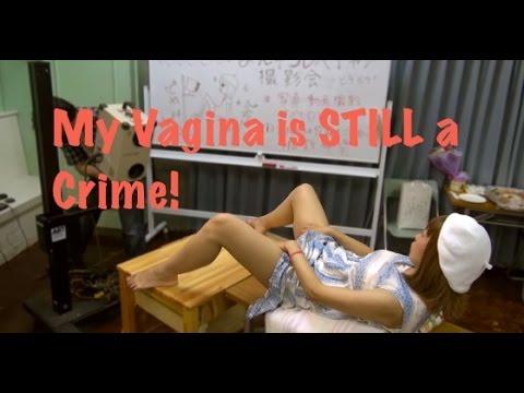 Japanese Women Arrested AGAIN For Vagina Art