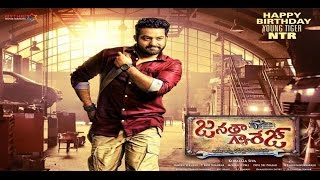 Janatha Garage Movie 2016 | Janatha Garage Audio Launch contest