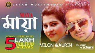 MAYA by AURIN | MILON | New Bangla Official Music Video 2017