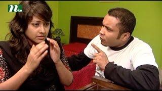 Bangla Natok Houseful l Episode 57 I Mithila, Mosharof Karim, Hasan Masud  l Drama & Telefilm
