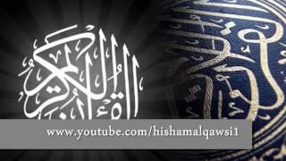 القارىء طارق عبد الباسط عبد الصمد سورة الاخلاص
