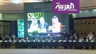 المعارضة السورية تبحث في الرياض اختيار وفدها التفاوضي