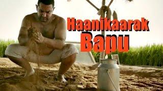 Dangal - Haanikaarak Bapu Song -  Aamir Khan Releasing Soon