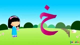 ▶ Arabic alphabet Islamic cartoon for kids islamic children video Alif Baa   YouTube mp4