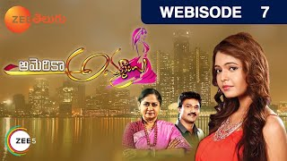 America Ammayi - Episode 7  - August 3, 2015 - Webisode