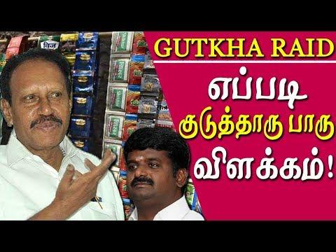 Xxx Mp4 Tamil News Live Gutka Scam CBI Raids Is For Diverting Media From Mk Alagiri Tamil News Live 3gp Sex
