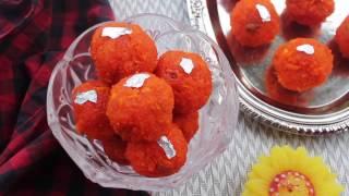 লাচ্চা সেমাইয়ের লাড্ডু||Bangladeshi Laccha semai Laddu Recipe||Laccha semai Laddu Recipe