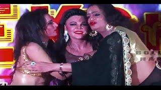 Rakhi Sawant To Play Transgender In Upcoming Movie Upeksha | Muhurat of Upeksha 2016