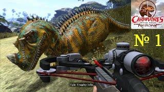Carnivores Dinosaur Hunter Reborn Beautiful Dinosaur