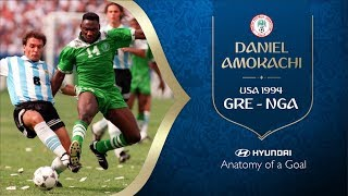 HYUNDAI Anatomy of a Goal - DANIEL AMOKACHI (NGA) 1994