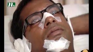 এক্সিডেন্টের পরে মোশাররফ করিম ও মিশু সাব্বির!  | NTV Natok Funny Video