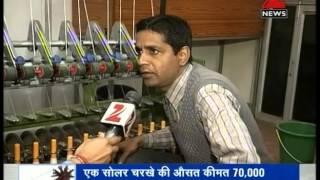DNA: Analysis of version 2.0 of Gandhi's spinning wheel