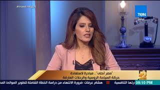 """رأي عام - حس وطني دفع القائمين على مبادرة """"مصر أحلى"""" للترويج لمصر في روسيا"""