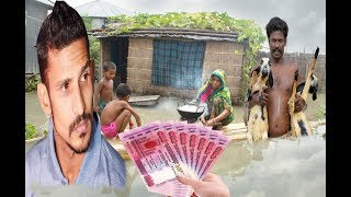 দেখুন কত টাকা দান করলেন নাসির হোসেন ।। Nasir Hossain Bangladesh Cricketer