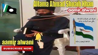 Allama Ahmed Shoaib Khan Yadgaar Bayan 4 Batain 2018