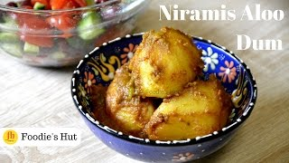 Niramis Aloo Dum  (Bengali Spicy Potato)  Recipe -  by Foodieshut #0028